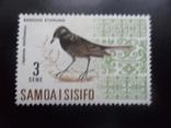 Фауна. Птицы.  Самоа и Сизифо. марка MNH, фото №2