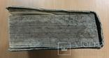 Технический словарь по автомобилям, лодкам и тд за 1910 год, фото №4