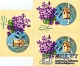 8 марта 1981 8 открыток новые, фото №4