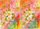 8 марта 1981 8 открыток новые, фото №6