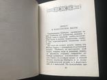 1953 Конен Шуберт, фото №4