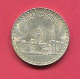 Египет 1 фунт 1972 UNC Университет аль-Азхар, фото №2
