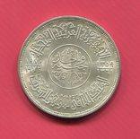 Египет 1 фунт 1972 UNC Университет аль-Азхар, фото №3
