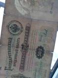 500 рублей 1898, фото №4