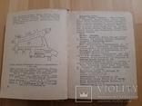 Москва краткий справочник для приезжающих 1961, фото №5