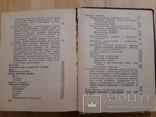 Москва краткий справочник для приезжающих 1961, фото №9