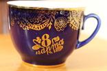 Чайная пара ЛФЗ 8 Марта кобальт, фото №3
