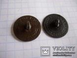 2 старовинні підписні фірмові військові гудзики  (шведи 18-те століття) - 24, фото №3