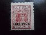 Британские колонии. Индия. штат Индор. Служебная марка  МН, фото №2