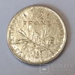Франція ½ франка, 1985