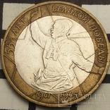 Росія 10 рублів, 2000 55-та річниця Перемоги у Великій Вітчизняній війні 1941-1945 рр. фото 1