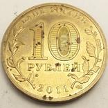 Росія 10 рублів, 2011 Малгобек фото 2