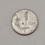 Польща 1 грош, 1949