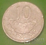 Польща 10 грошей, 1978