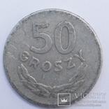 Польща 50 грошей, 1965