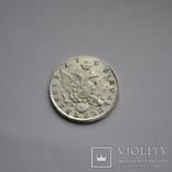 Полуполтинник 1795 года СПБ-АК, фото №6