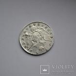 Полуполтинник 1795 года СПБ-АК, фото №7