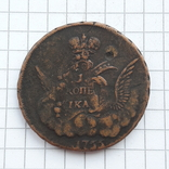 1 копейка 1755г. ММД (Орёл в облаках), фото №3