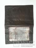 Кошелёк , портмоне , бумажник. Одесса, фото №2