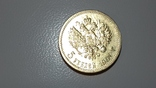 5 рублей 1901 года Ф З, фото №2