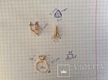 Набор: серьги, кольцо (17р); 585, трезубец. 9,5 г., фото №4