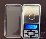 Набор: серьги, кольцо (17р); 585, трезубец. 9,5 г., фото №8