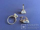 Набор: серьги, кольцо (17р); 585, трезубец. 9,5 г., фото №11