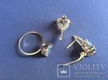 Набор: серьги, кольцо (17р); 585, трезубец. 9,5 г., фото №12