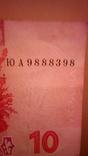 Номер 98 88 3 98, фото №2
