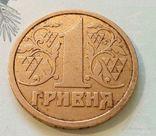 Украина 1 гривна 1996 год., фото №3