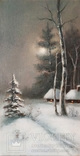 ''Зимний пейзаж ''. 18х35 см. масло холст на подрамнике. Копия., фото №5