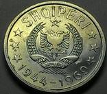 Албания 1 лек 1969 год аUNC, фото №3