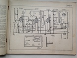 Радиосхемы Пособие для радиокружков Матлин С.Л. 1964 64 с., фото №5