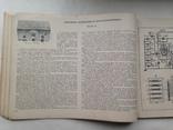 Радиосхемы Пособие для радиокружков Матлин С.Л. 1964 64 с., фото №6