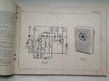 Радиосхемы Пособие для радиокружков Матлин С.Л. 1964 64 с., фото №7
