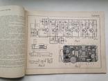 Радиосхемы Пособие для радиокружков Матлин С.Л. 1964 64 с., фото №8