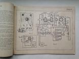 Радиосхемы Пособие для радиокружков Матлин С.Л. 1964 64 с., фото №9
