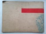 Радиосхемы Пособие для радиокружков Матлин С.Л. 1964 64 с., фото №13