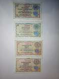 Внешпосылторг, разменные чеки 1976 год, фото №2
