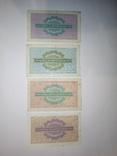 Внешпосылторг, разменные чеки 1976 год, фото №3
