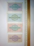 Внешпосылторг, разменные чеки 1976 год, фото №4