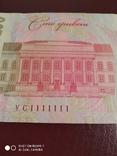 100 гривен с номером YC 1111111