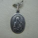 Серебряный Кулон Иконка Пресвятая Богородица Утоли мои моя печали 925 проба Серебро 862