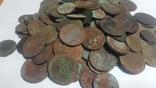 Монеты 143шт разных годов Царской Росси на опыты., фото №4