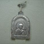 Новый Серебряная Иконка Кулон Пресвятая Богородица Казанская 925 проба Серебро 852