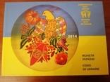 Набор обиходных монет НБУ 2014 года 3 штуки, фото №3