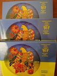 Набор обиходных монет НБУ 2014 года 3 штуки, фото №2