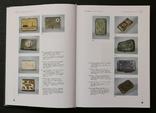 Русское серебро. Гид каталог с ценами и клеймами, фото №3