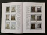 Русское серебро. Гид каталог с ценами и клеймами, фото №4