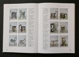 Русское серебро. Гид каталог с ценами и клеймами, фото №6